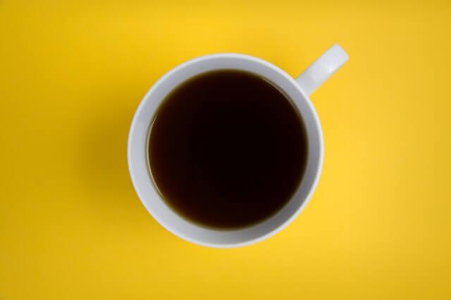 Zichorienkaffee - mehrGesundheit-Gesundheitsberatung